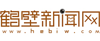 鶴壁(bi)新聞網(wang)
